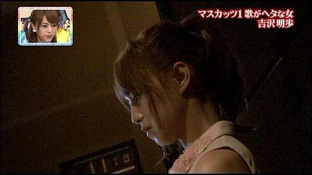 f:id:da-i-su-ki:20121007032013j:image