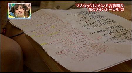 f:id:da-i-su-ki:20121007032112j:image