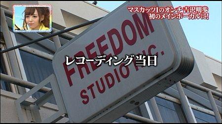 f:id:da-i-su-ki:20121007032114j:image