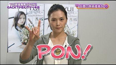 f:id:da-i-su-ki:20121007102607j:image