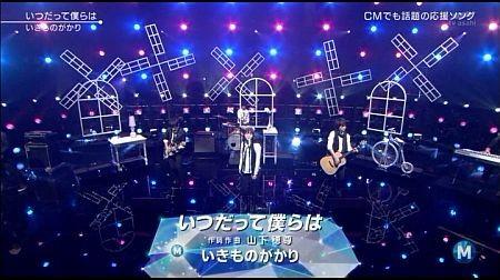 f:id:da-i-su-ki:20121007215254j:image