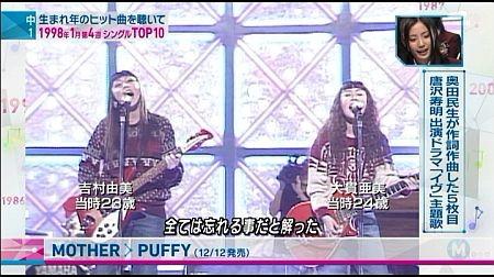 f:id:da-i-su-ki:20121007215800j:image