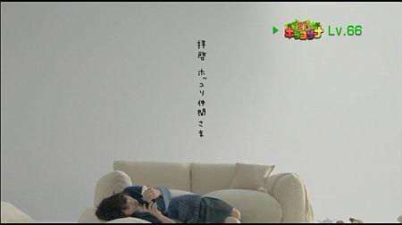 f:id:da-i-su-ki:20121007222933j:image