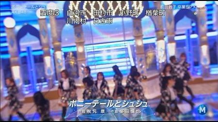 f:id:da-i-su-ki:20121008033922j:image