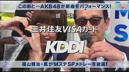 f:id:da-i-su-ki:20121008043814j:image