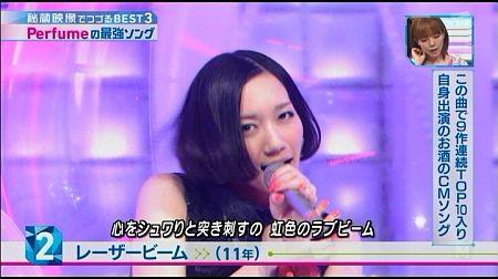 f:id:da-i-su-ki:20121008122043j:image