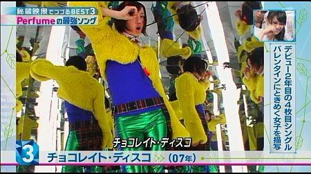 f:id:da-i-su-ki:20121008122044j:image