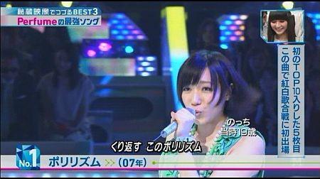 f:id:da-i-su-ki:20121008122450j:image