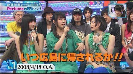 f:id:da-i-su-ki:20121008122453j:image