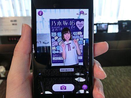 f:id:da-i-su-ki:20121008153944j:image