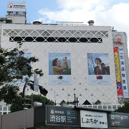 f:id:da-i-su-ki:20121008205317j:image
