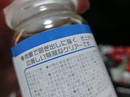 f:id:da-i-su-ki:20121008212250j:image