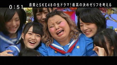 f:id:da-i-su-ki:20121009002453j:image