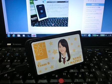f:id:da-i-su-ki:20121013121820j:image