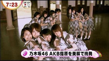 f:id:da-i-su-ki:20121013162758j:image