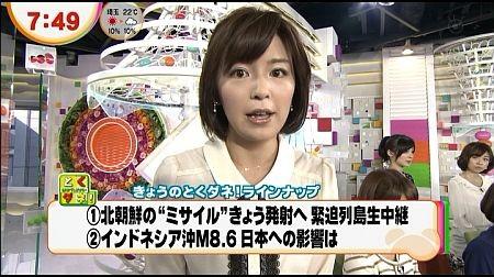 f:id:da-i-su-ki:20121013163201j:image
