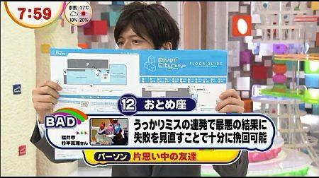 f:id:da-i-su-ki:20121013163910j:image