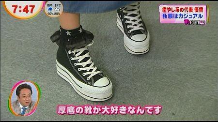 f:id:da-i-su-ki:20121013194034j:image