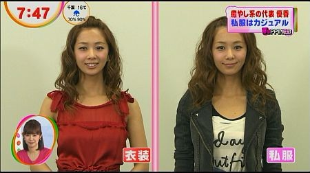f:id:da-i-su-ki:20121013194035j:image
