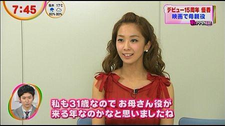 f:id:da-i-su-ki:20121013194037j:image