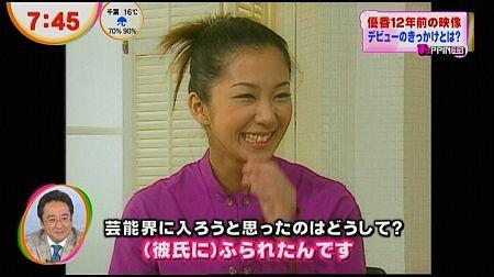 f:id:da-i-su-ki:20121013194038j:image
