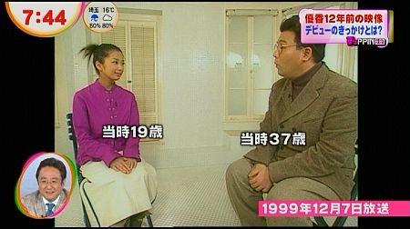 f:id:da-i-su-ki:20121013194039j:image