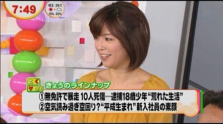 f:id:da-i-su-ki:20121013194638j:image