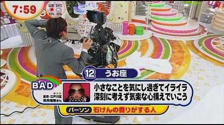 f:id:da-i-su-ki:20121013195355j:image