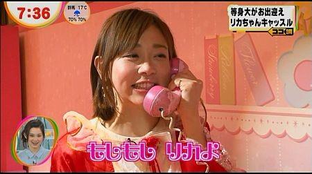 f:id:da-i-su-ki:20121013200508j:image