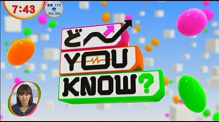 f:id:da-i-su-ki:20121013202616j:image