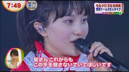 f:id:da-i-su-ki:20121013202746j:image