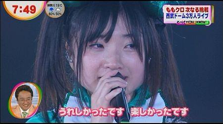 f:id:da-i-su-ki:20121013202748j:image