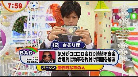 f:id:da-i-su-ki:20121013202937j:image