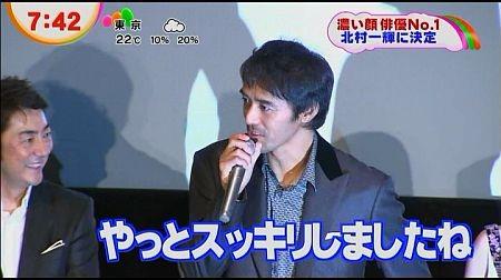 f:id:da-i-su-ki:20121013203552j:image