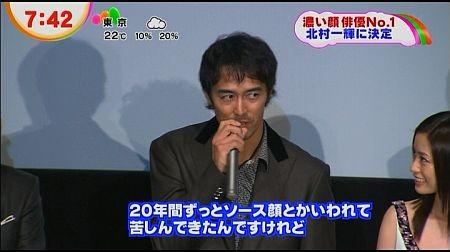 f:id:da-i-su-ki:20121013203553j:image