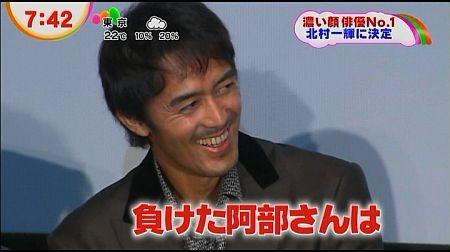 f:id:da-i-su-ki:20121013203554j:image
