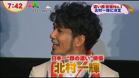 f:id:da-i-su-ki:20121013203556j:image