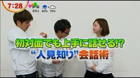 f:id:da-i-su-ki:20121013204625j:image