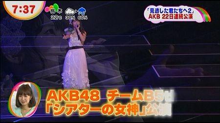 f:id:da-i-su-ki:20121013205828j:image