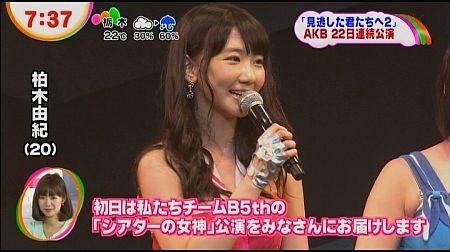 f:id:da-i-su-ki:20121013205829j:image