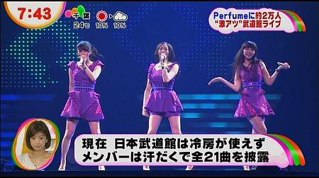 f:id:da-i-su-ki:20121013210140j:image