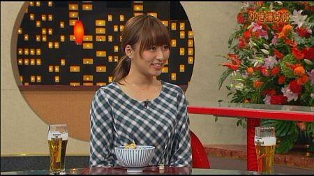 f:id:da-i-su-ki:20121013214950j:image