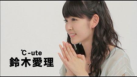 f:id:da-i-su-ki:20121013234853j:image