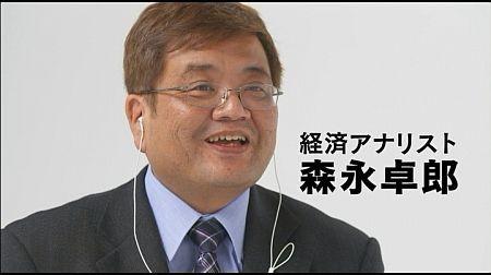 f:id:da-i-su-ki:20121013234854j:image