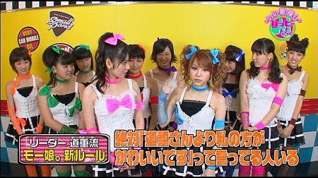 f:id:da-i-su-ki:20121013235858j:image