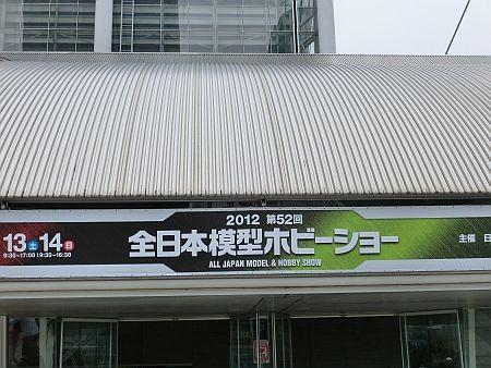 f:id:da-i-su-ki:20121014121534j:image