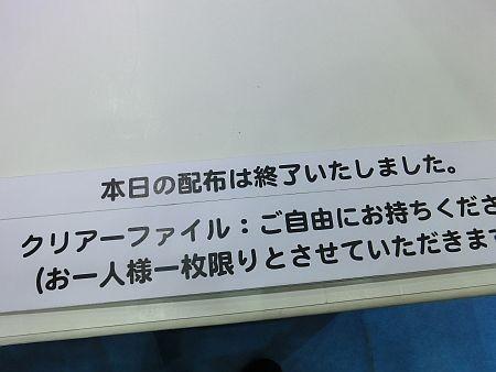 f:id:da-i-su-ki:20121014122611j:image