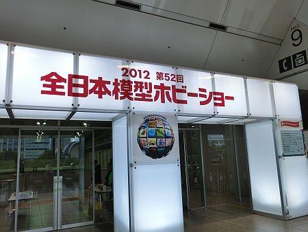 f:id:da-i-su-ki:20121014150200j:image