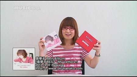 f:id:da-i-su-ki:20121018072109j:image