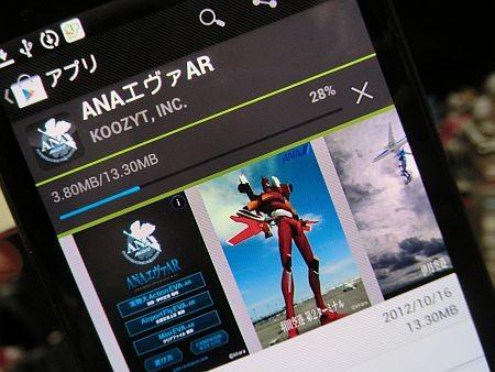 f:id:da-i-su-ki:20121018235809j:image